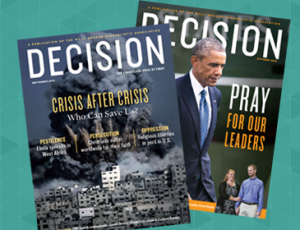 """My interview with """"Decision"""" magazine on the Arab-Israeli conflict."""