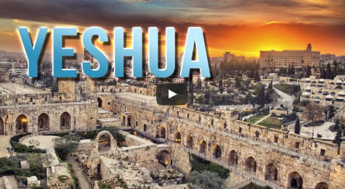 yeshua-videos